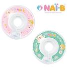 【加贈BABE防曬5ml】Nai-B 奈比 嬰兒游泳脖圈(綠/粉)