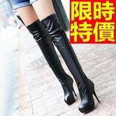 長靴-冬季潮流圓頭細高跟過膝女馬靴64e19【巴黎精品】