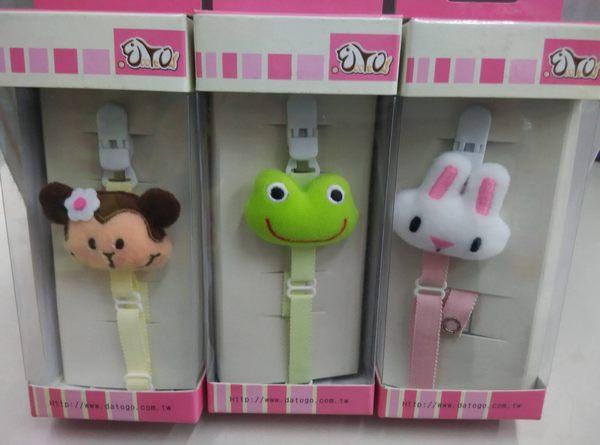『121婦嬰用品館』動物/造型布偶奶嘴鍊 1入