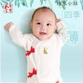 長命富貴新生兒衣服紅色初生嬰兒衣服