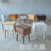 簡易床頭柜簡約現代實木臥室經濟型北歐床頭收納柜迷你歐式儲物柜QM『摩登大道』