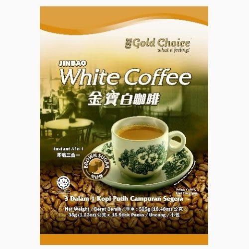【0819購物商城】馬來西亞 金寶白咖啡(黃砂糖)