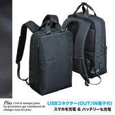 現貨【PLUS】日本USB充電機能包 電腦後背包 雙肩包 格紋面料 大容量 男女共用款【2-820】