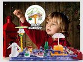 積木 電子積木電路拼裝科學實驗整套裝兒童益智力玩具3-6-18周歲7男孩9 艾美時尚衣櫥 YYS