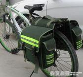 加厚帆布山地車自行車包 尾包后馱包/駝包車架包后架包騎行包  依夏嚴選