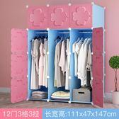 貝多拉成人衣櫃 簡約現代組裝仿實木板式推拉門 LR2558【野之旅】TW