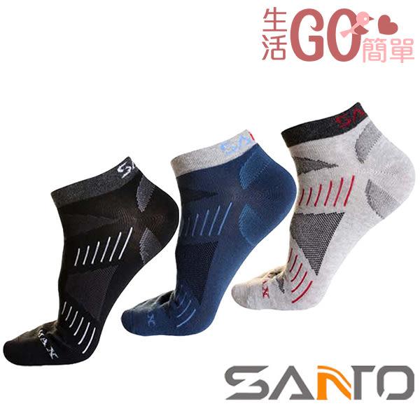 襪子 SANTO山拓COOLMAX速乾防臭戶外休閒襪子3款 【生活Go簡單】現貨販售【SHYP0008】