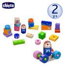chicco-木製玩具3D益智積木組-2...