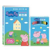 世一 粉紅豬小妹16色色鉛筆著色畫
