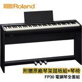 【敦煌樂器】ROLAND FP-30 數位電鋼琴 時尚黑色款