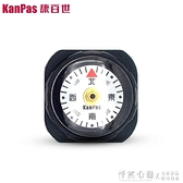 KANPAS升級版 腕表戶外中文小指南針 手錶指北針 便攜潛水防水 怦然心動
