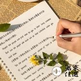 手寫英語英文練字帖神仙字體漂亮臨摹字貼【君來佳選】