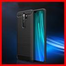 拉絲碳纖維紋OPPO A31 A5 A9 2020 Realme C3 6i 3 5 XT PRO Reno手機殼保護殼