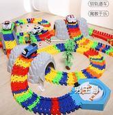 軌道玩具拖馬斯玩具軌道車男孩益智兒童電動抖音百變軌道小火車套裝3-6歲XW