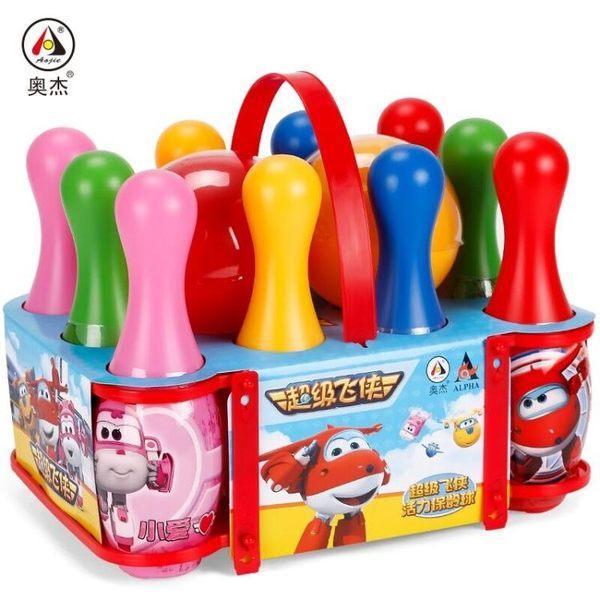 超級飛俠玩具樂迪大號保齡球 室內益智體育 兒童寶寶親子運動套裝