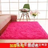 簡約現代絲毛地毯客廳臥室可愛滿鋪茶幾墊沙發榻榻米床邊地毯可 igo漾美眉韓衣