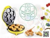 蛋糕機 紅心蛋糕機家用迷你兒童卡通烘焙烤小華夫餅機多功能雞蛋仔電餅鐺 MKS雙11狂歡