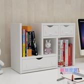 桌面書架 置物架簡易書桌柜桌上兒童小架子學生宿舍辦公室桌面收納多層JY【快速出貨】