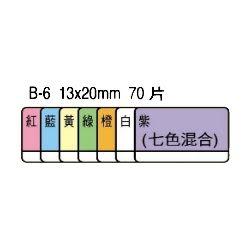 [奇奇文具]    鶴屋B-6單面七彩索引標籤
