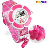 SKMEI時刻美 小花造型 兒童電子手錶 女孩 繽紛印花玩具錶 SK1144粉