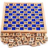 蒙氏數學益智早教玩具2-3-4歲寶寶兒童學習1-100數字拼圖卡片智力 中秋烤盤88折爆殺
