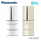 【佳麗寶】-留言享加碼折扣(Panasonic國際牌)501L日製六門501L一級能變頻電冰箱 NR-F507VT