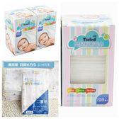TwinS-伯澄 乾濕兩用嬰兒紗布毛巾(120枚入*4盒)+送高密度雙層加長澡巾紗布毛巾*1