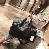 大容量旅游包簡約行李包