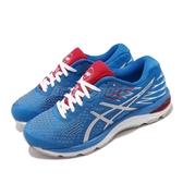 Asics 慢跑鞋 Gel-Cumulus 21 Retro Tokyo 紫 藍 女鞋 復刻東京 運動鞋 【PUMP306】 1012A669400