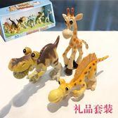 小動物恐龍模型套裝兒童卡通老虎長頸鹿霸王龍動物世界玩具禮盒套【店慶8折促銷】