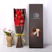 父親節禮物送爸爸生日花束女朋友情人節創意浪漫玫瑰香皂花禮盒【免運直出】