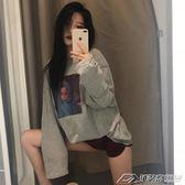 秋新款韓國chic寬鬆百搭長袖T恤女學生圓領簡約上衣打底衫  潮流前線