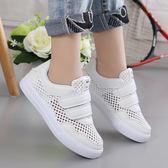 兒童休閒鞋 童鞋女童網鞋小白板鞋透氣鞋夏季運動鞋跑步鞋軟底 QG1843『優童屋』