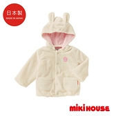 MIKI HOUSE 日本製 舞颯兔柔軟絨毛外套