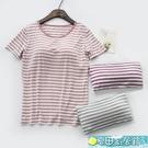 胸墊上衣 夏季女T恤短袖莫代爾條紋打底衫上衣瑜伽運動免穿文胸罩杯 快速出貨