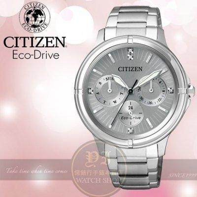 【南紡購物中心】CITIZEN日本星辰Eco-Drive系列氣質名媛光動能日曆腕錶FD2030-51H