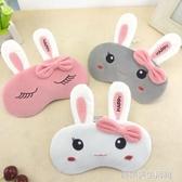 兒童眼罩萌女學生專用睡眠遮光透氣可愛卡通動物兔子搞怪公主護眼 優樂美