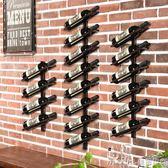 酒吧歐式壁掛鐵藝酒架酒瓶架創意簡約葡萄酒架壁掛式紅酒瓶架家用igo 美芭