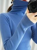 秋冬毛衣女加厚堆堆領修身長袖短款內搭針織打底衫上衣【少女顏究院】