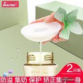 硅膠集奶器漏奶接奶神器乳汁奶水母乳收集器防漏奶防溢乳墊可洗式 街頭布衣