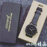【618好康又一發】手錶學生韓版原宿風情侶手錶