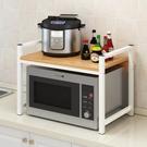 廚房置物架調料架收納儲物架落地烤箱桌面用品雙層微波爐架子 LX 夏洛特