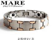 【MARE-316L白鋼】系列: 永恆(綴金)  款