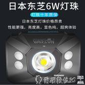 強光小燈頭夜釣感應頭燈釣魚燈強光充電超亮led頭戴式手電筒超輕小防水鋰電 爾碩數位3c