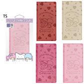 King*Shop~正版 Hello Kitty 美樂蒂 雙子星 HTC one A9 可立式摺疊翻蓋側翻皮套保護套
