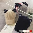 Qmigirl 新款甜美可愛毛線帽貓咪俏皮針織棒球帽【QG2484】