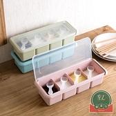 調味料收納盒調味罐組合套裝廚房調料罐子調料盒【福喜行】