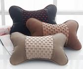 夏季汽車頭枕 頸枕車用座椅靠枕護頸枕頭 車用內飾一對裝·享家