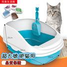 貓砂盆特大號貓廁所貓咪用品防外濺半封閉開...