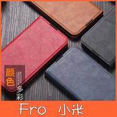小米 紅米Note8 Pro 手機皮套 隱形磁扣皮套 掀蓋殼 插卡 支架 皮套 保護套